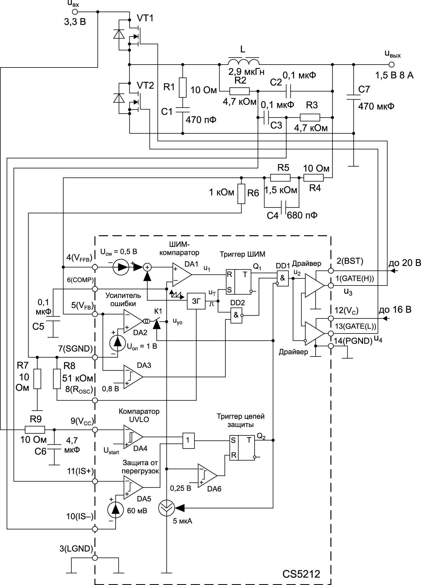 Схема понижающего импульсного преобразователя с синхронным переключателем и V2-управлением