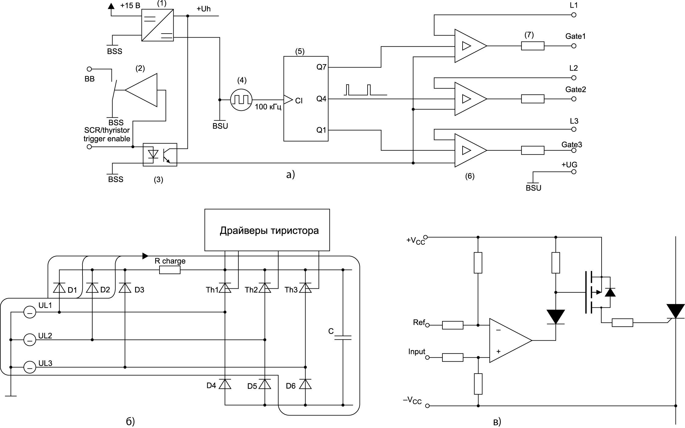 Предзаряд конденсаторов DC-шины через B6HK-мост, управляемый драйвером SKHIT 01, и схема запуска тиристора