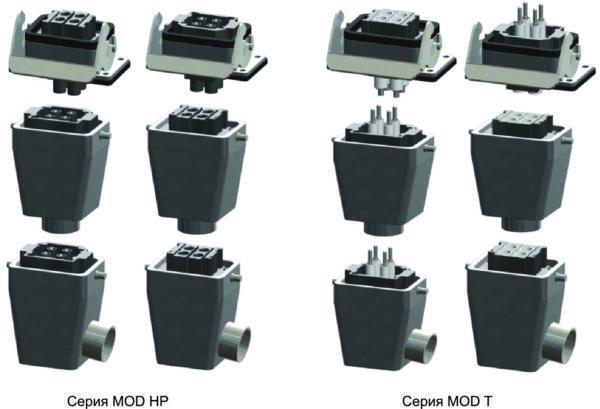 Внешний вид четырехполюсных разъемов MOD HP и MOD T