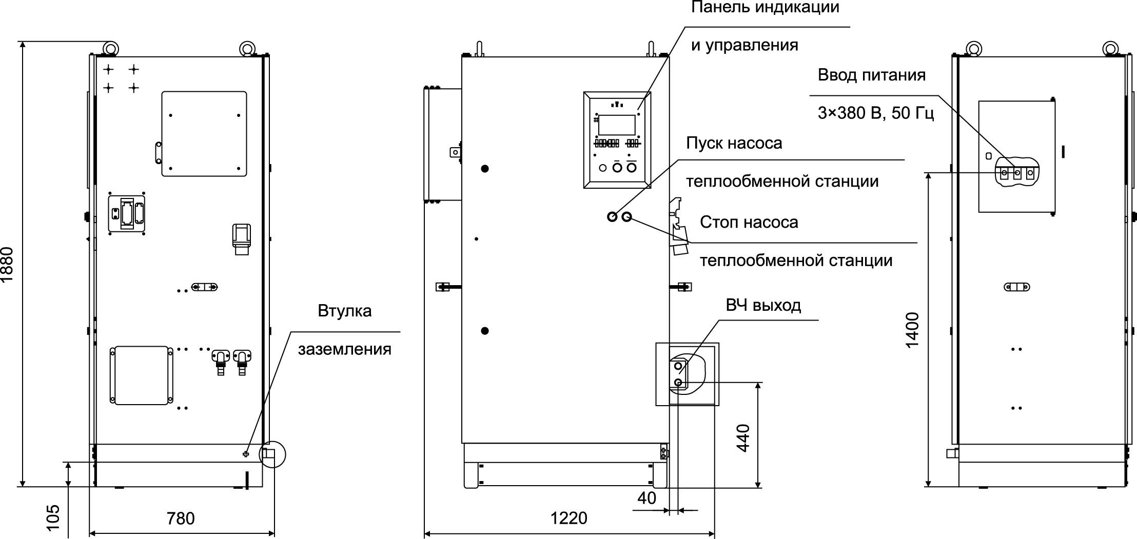 Габаритные размеры шкафа преобразователя ПЕТРА-0133 (для справок)