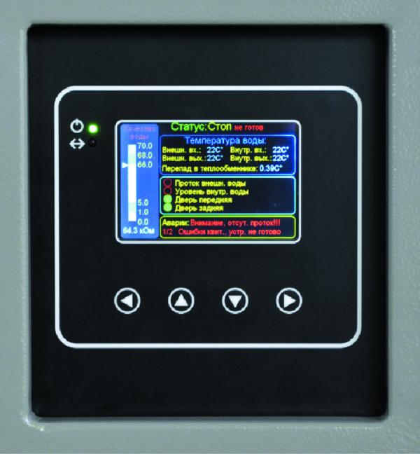 Панель дисплея управления теплообменной станции «Петра-0395»