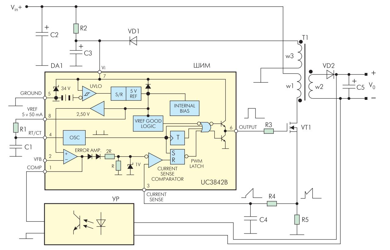 Упрощенная схема обратноходового преобразователя на микросхеме UC2842B