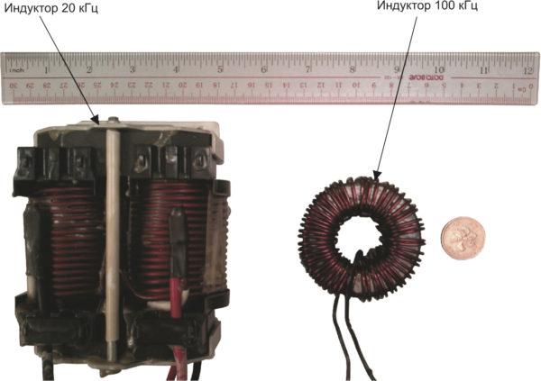 Конструкция 5-кВт индуктора для работы на частоте 20 и 100 кГц