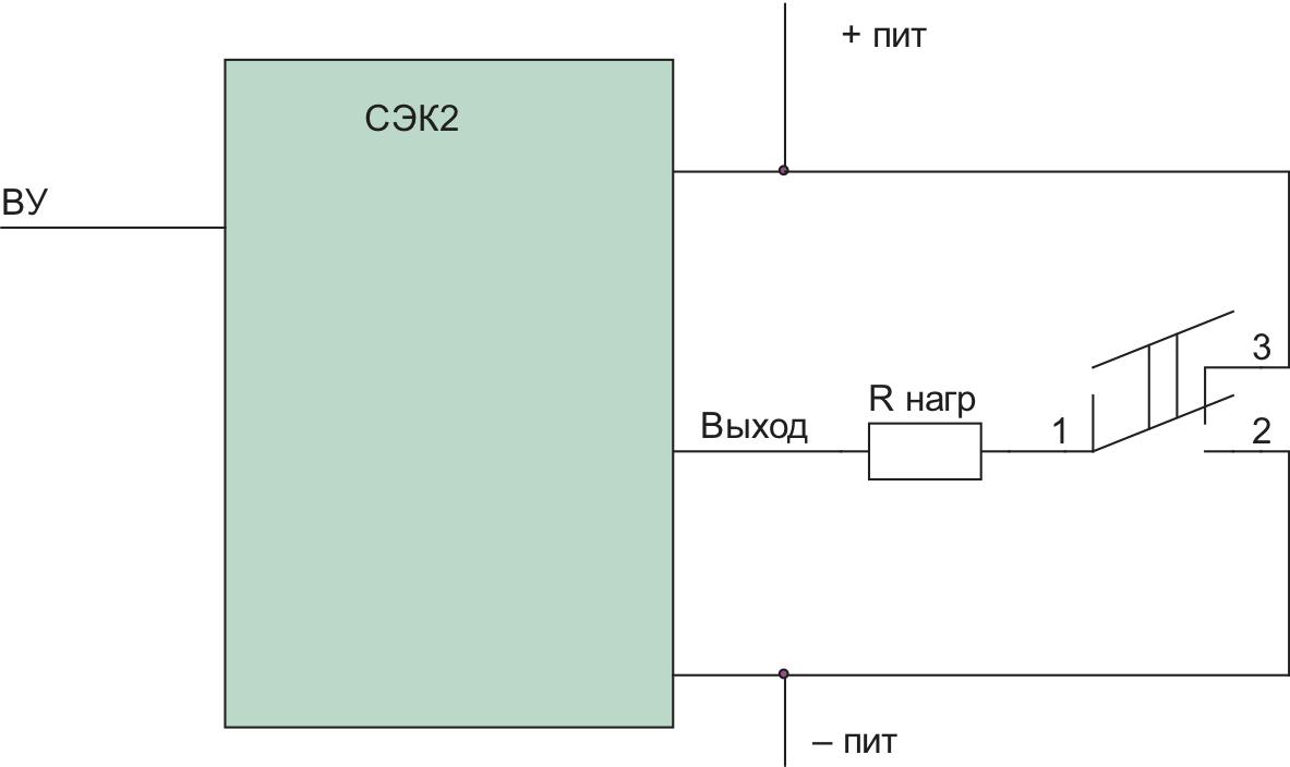 Схема подключения полумостового СЭК2 к нагрузке
