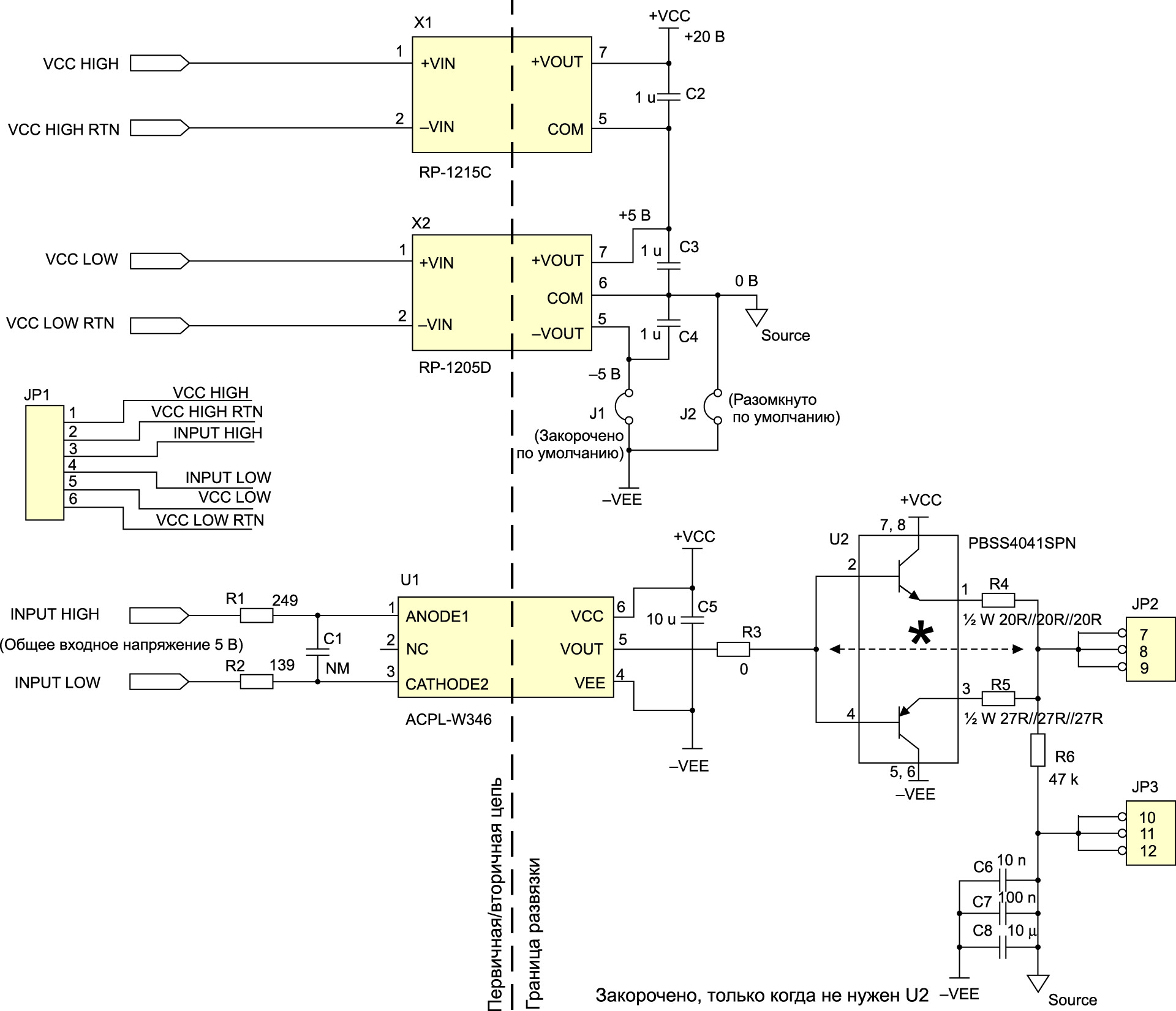 Электрическая схема исходного проекта на базе ACPL-W346 и SiC MOSFET от Cree