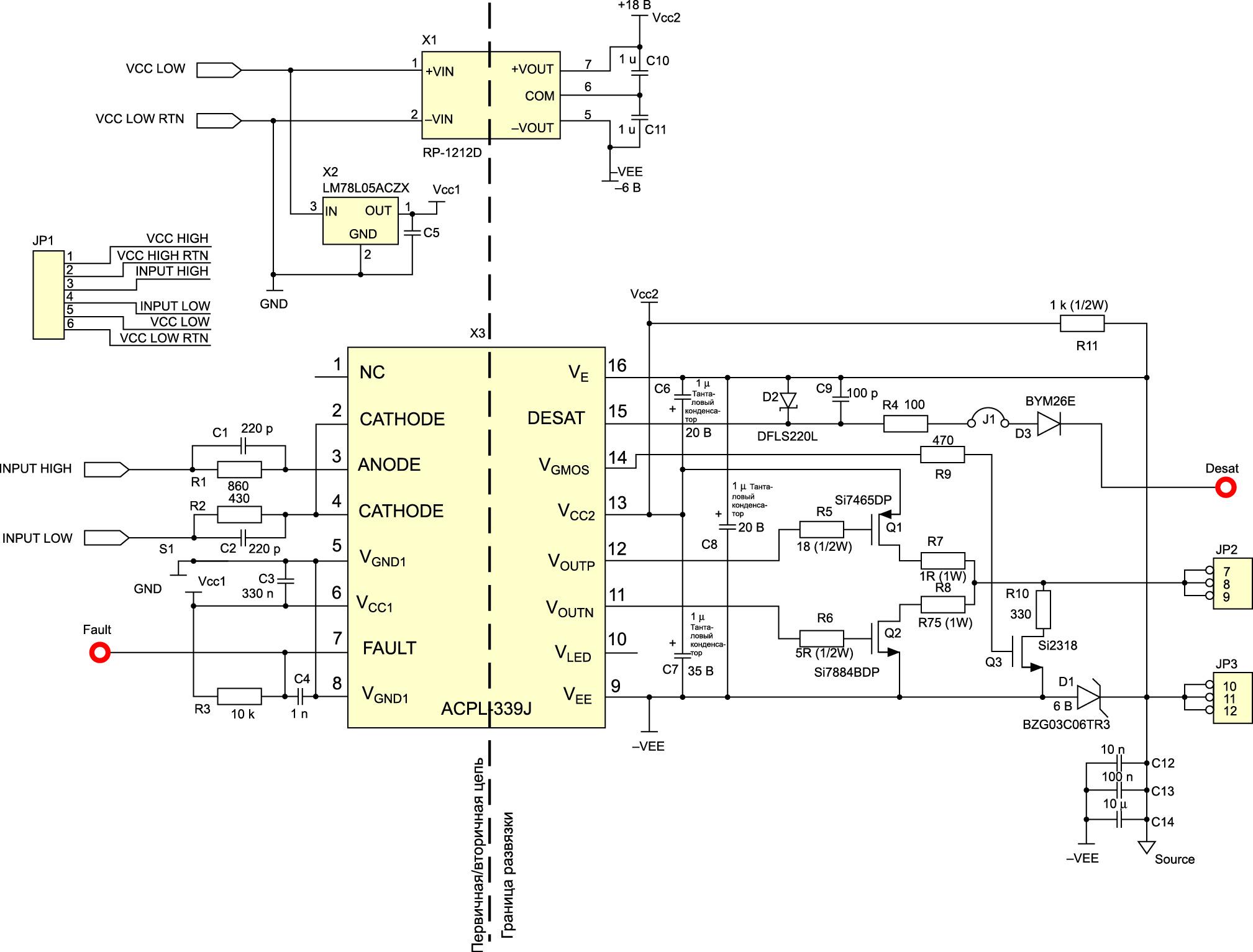 Электрическая схема исходного проекта на базе ACPL-339J и SiC MOSFET от Cree