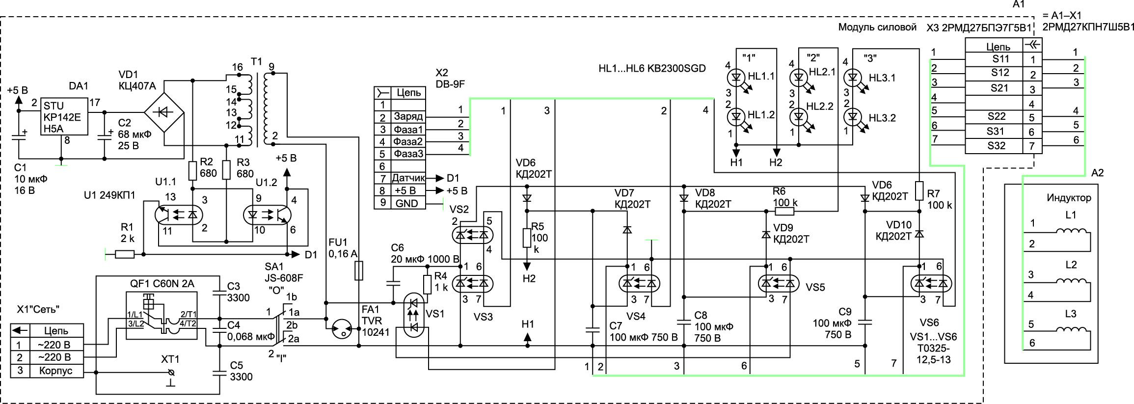 Принципиальная схема силового модуля МТ-установки