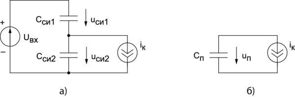 Схема учета паразитной емкости при включении транзистора инвертора