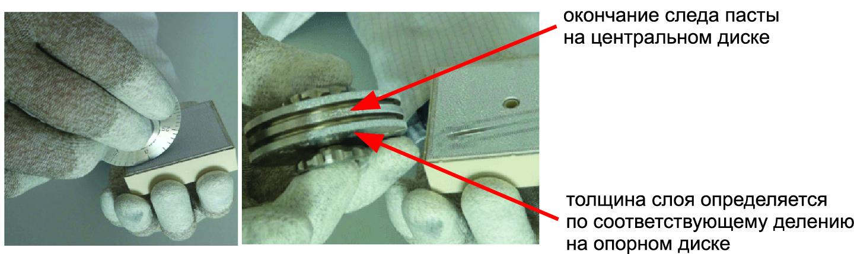Измерение толщины слоя пасты на модуле MiniSKiiP с помощью ролика