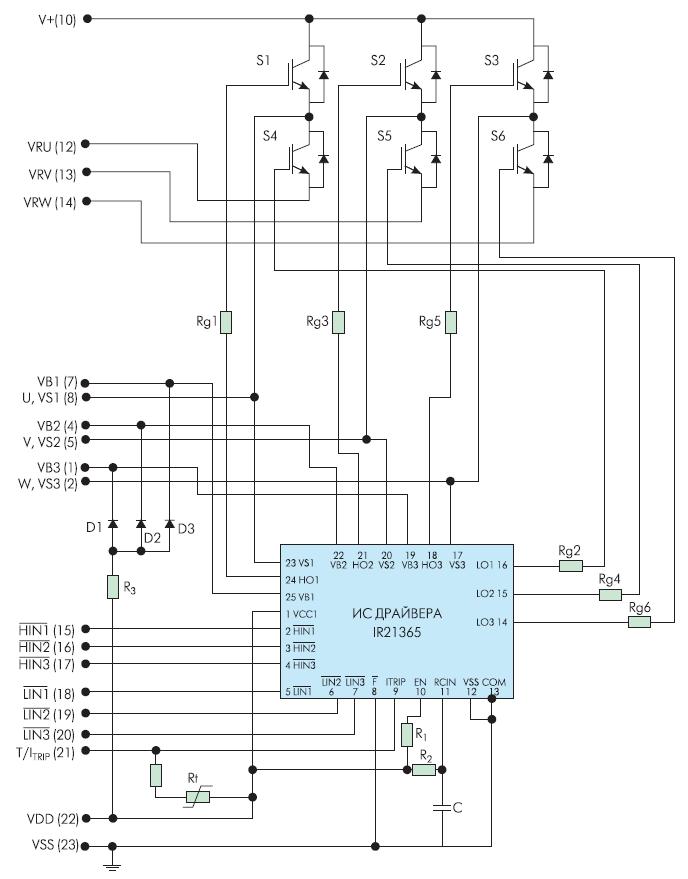 """Электрическая схема интеллектуальных силовых модулей версии """"А"""""""