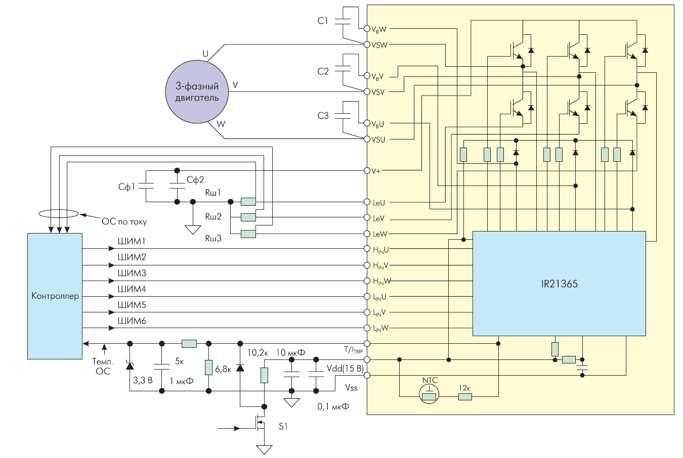 "Схема подключения модулей версии ""А"""