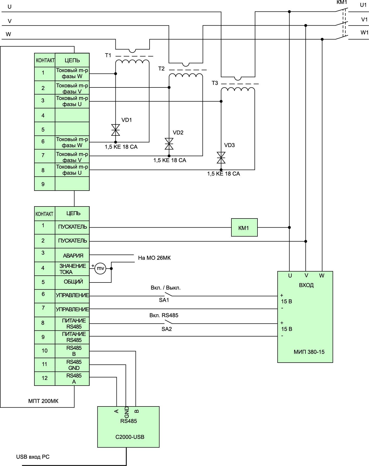 Схема подключения МПТ 200МК
