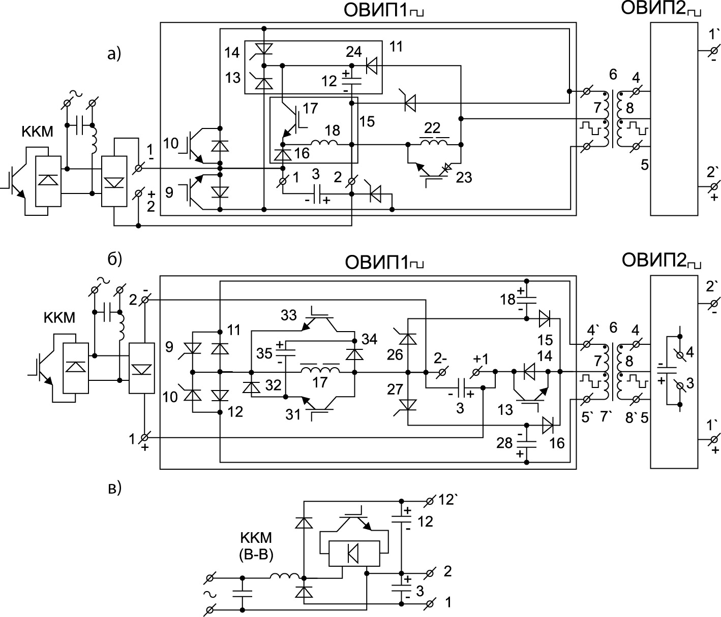 Многофункциональные импульсные преобразователи с промежуточным звеном высокой частоты (СЭБ-ВИТ) на базе двух ОВИП с накопительным реактором