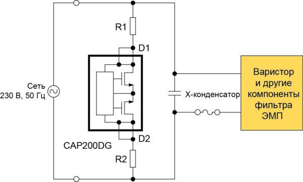 Типовое включение микросхемы CapZero-2 для замены разрядного резистора