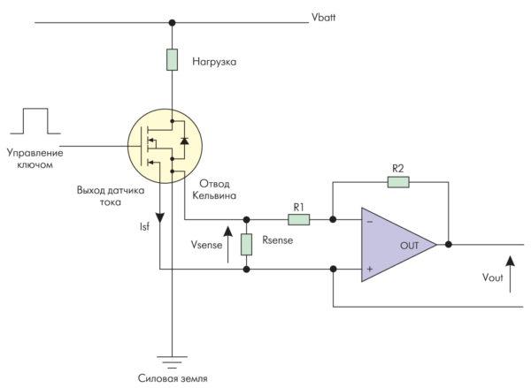 Схема измерения тока нагрузки мощного ключа с резисторным шунтом