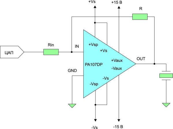 Типовая схема подключения усилителя PA107DP