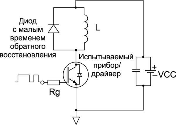 Испытательная схема для измерений характеристик переключения IGBT и SJ MOSFET