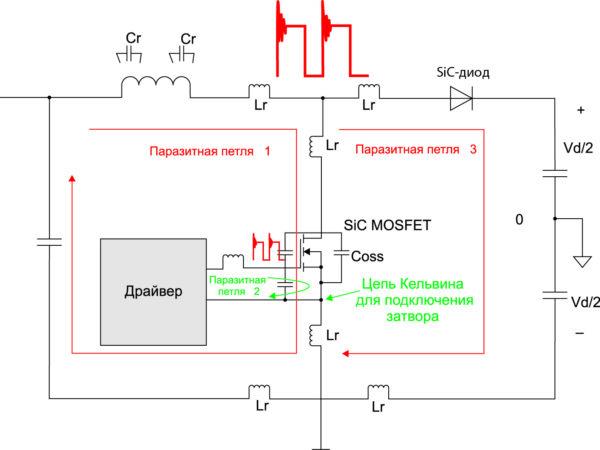 Высокочастотная топология повышающего конвертера с учетом паразитных параметров