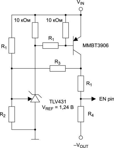 Компаратор сдвига уровня для точного задания гистерезиса UVLO