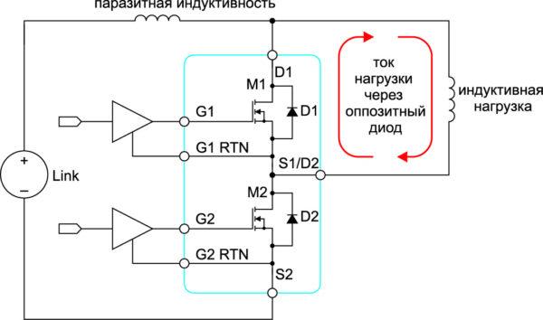 Модуль с индуктивной нагрузкой