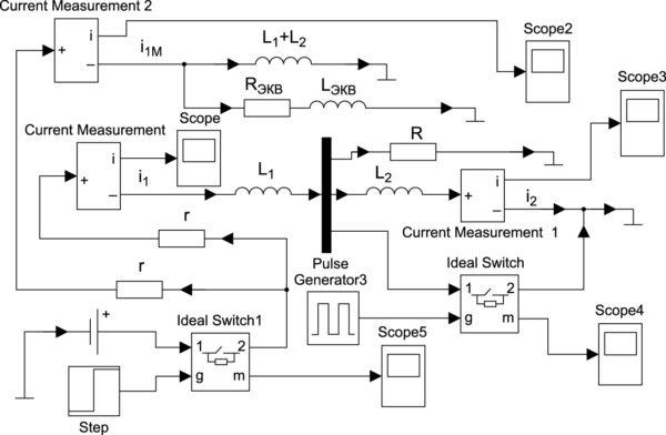 Математическая модель схемы без выравнивания тока в катушках