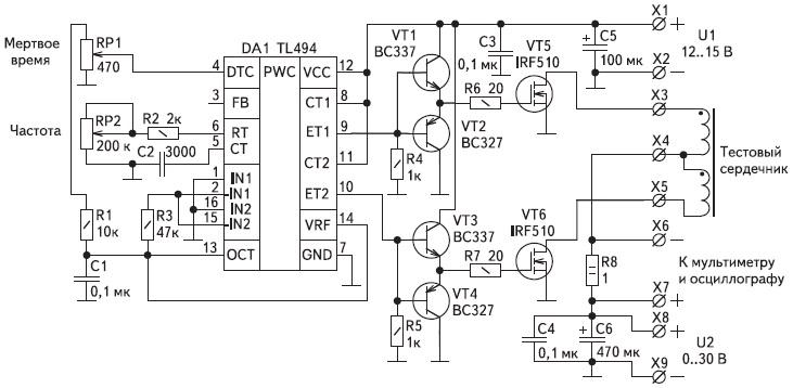 Электрическая схема испытательного стенда