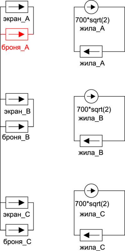 Схема соединений при одностороннем заземлении
