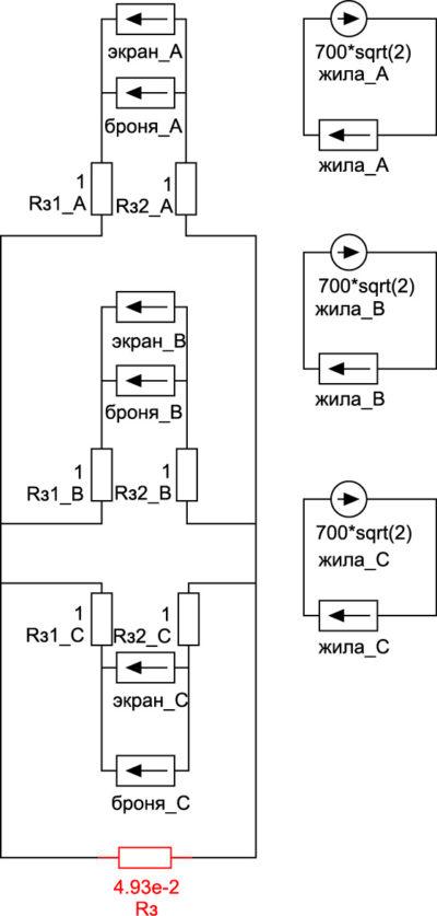 Схема соединений проводников при двустороннем заземлении
