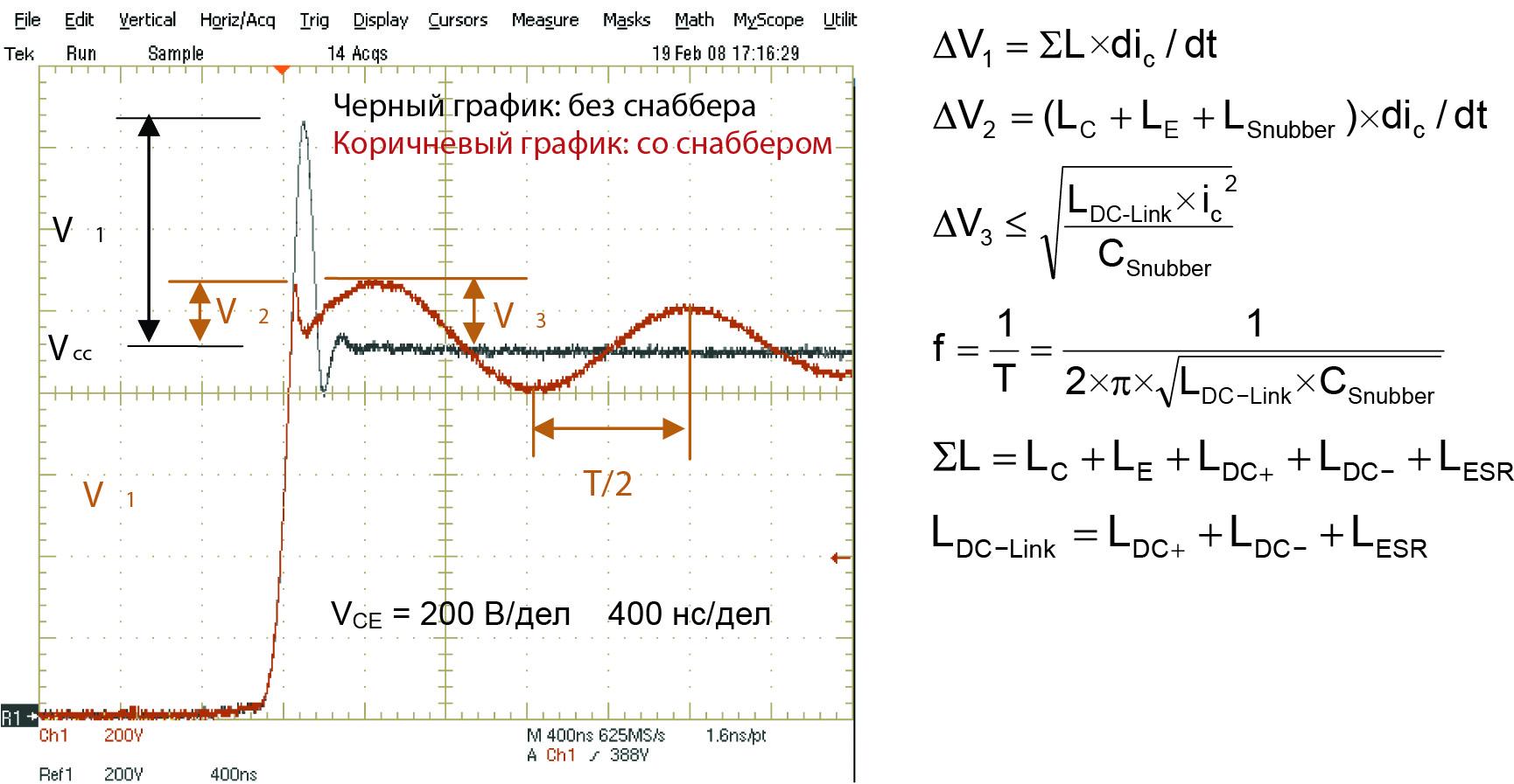 Процесс выключения IGBT: типовая эпюра напряжения при наличии снаббера и без него; упрощенные выражения для расчета снабберной цепи