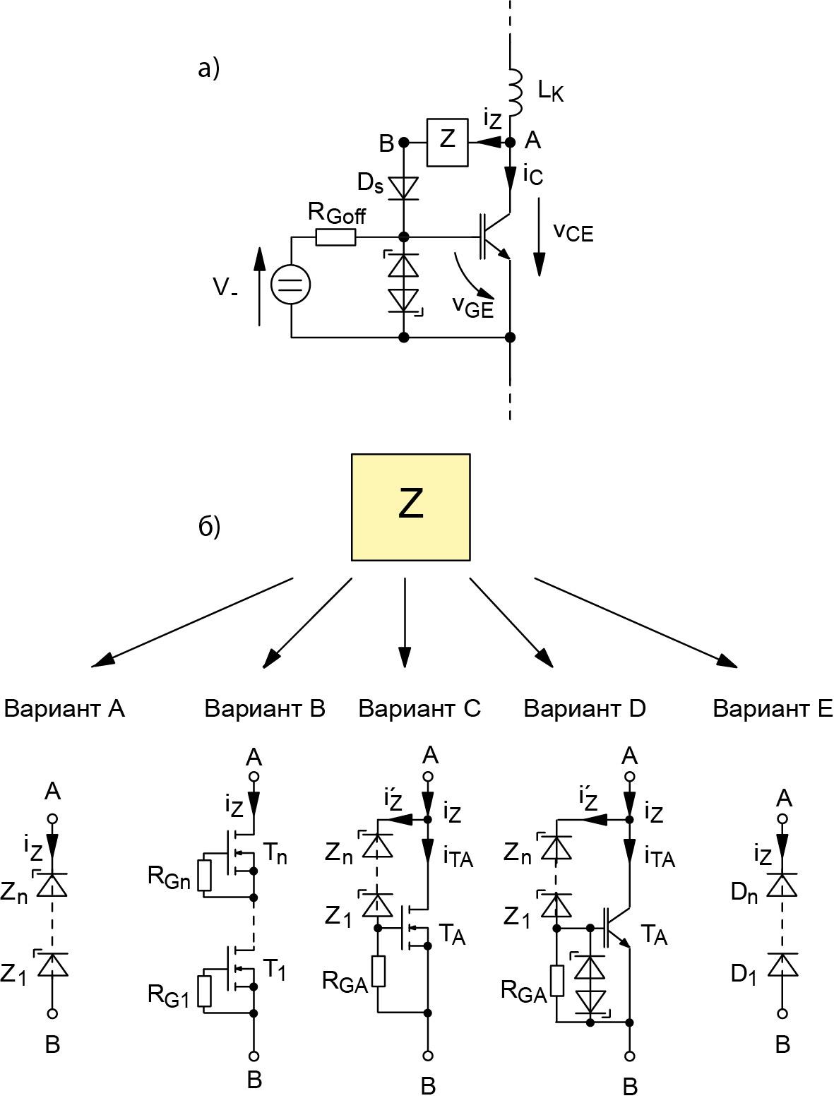Базовая схема активного ограничения и варианты исполнения порогового элемента