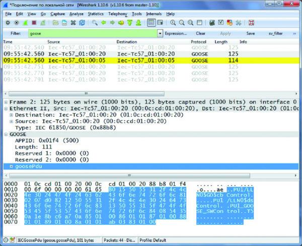 Захват и анализ трафика информационной сети модели цифровой подстанции