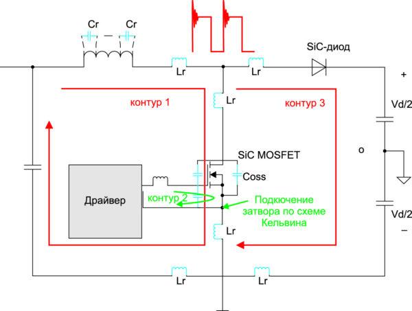Проектирование высокочастотного повышающего конвертера с учетом паразитных параметров
