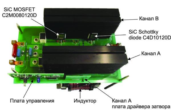 Повышающий конвертер с интерливингом мощностью 10 кВт на основе SiC-компонентов