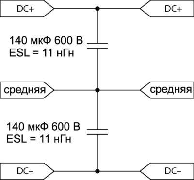 Концепция большого конденсатора (160 мкФ — два последовательно)