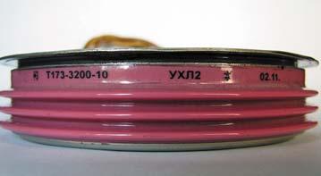 Фальсифицированная маркировка тиристора Т173 производства ОАО «Электровыпрямитель», выполненная прозрачной липкой лентой(дата намаркировке 02.11, а фактически тиристор произведен непозднее 2000г.)
