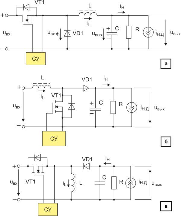 Схемы силовых частей импульсных ППН: понижающего, повышающего и инвертирующего