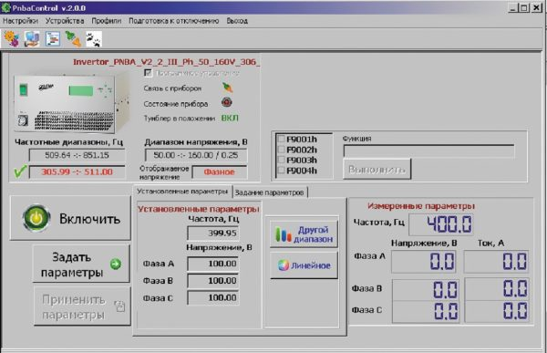 Интерфейс программы управления преобразователем