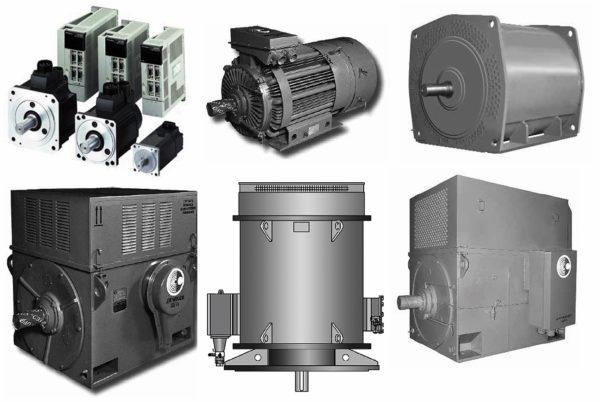 Электродвигатели разного назначения и мощности