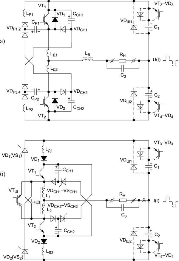 Силовые схемы двух- и трехуровневых полумостовых ШИМ-инверторов прямоугольного напряжения и тока с нерассеивающими ДСЦ