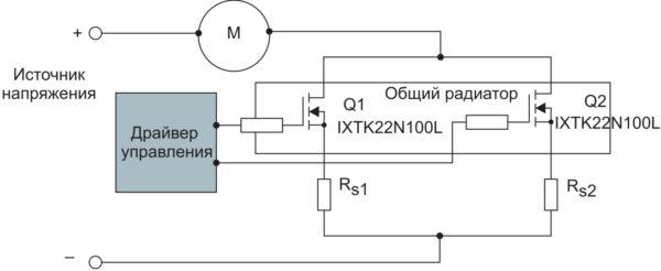 Схема линейного управления электродвигателем