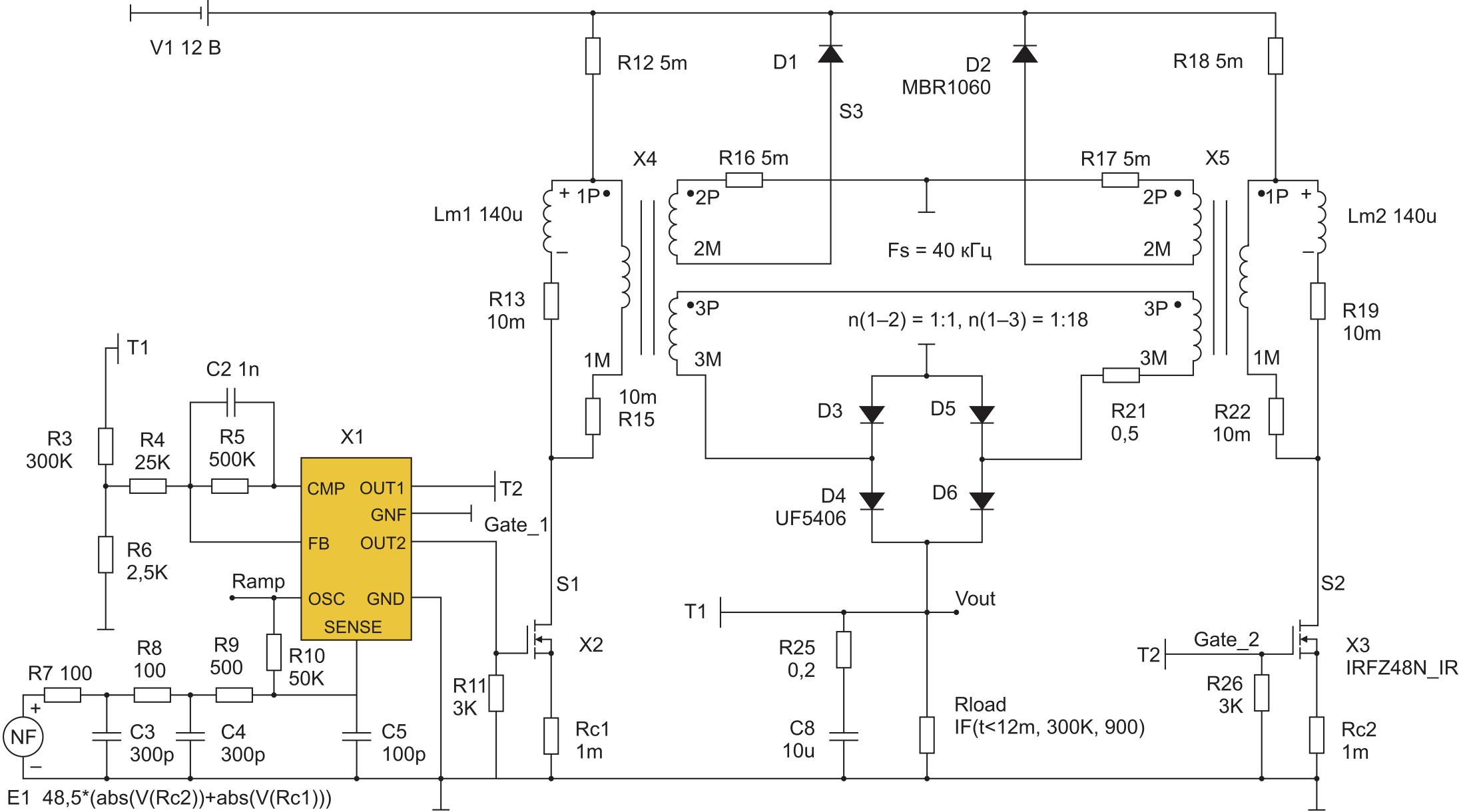 Модель полумостового повышающего конвертера без силового трансформатора