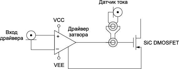 Двухкаскадный токовый трансформатор для контроля тока управления SiC-MOSFET