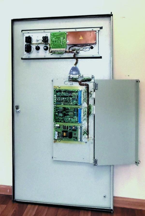 Блок управления ППЧ-160-2.4