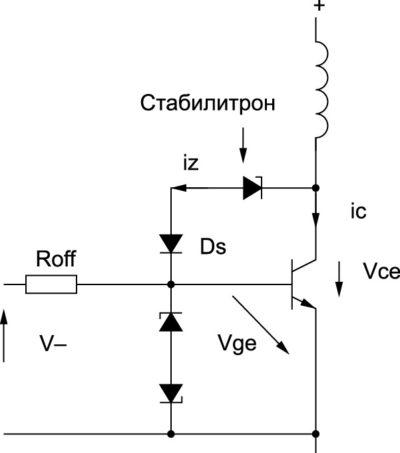 Дополнительный стабилитрон включает транзистор при возникновении значительных перенапряжений