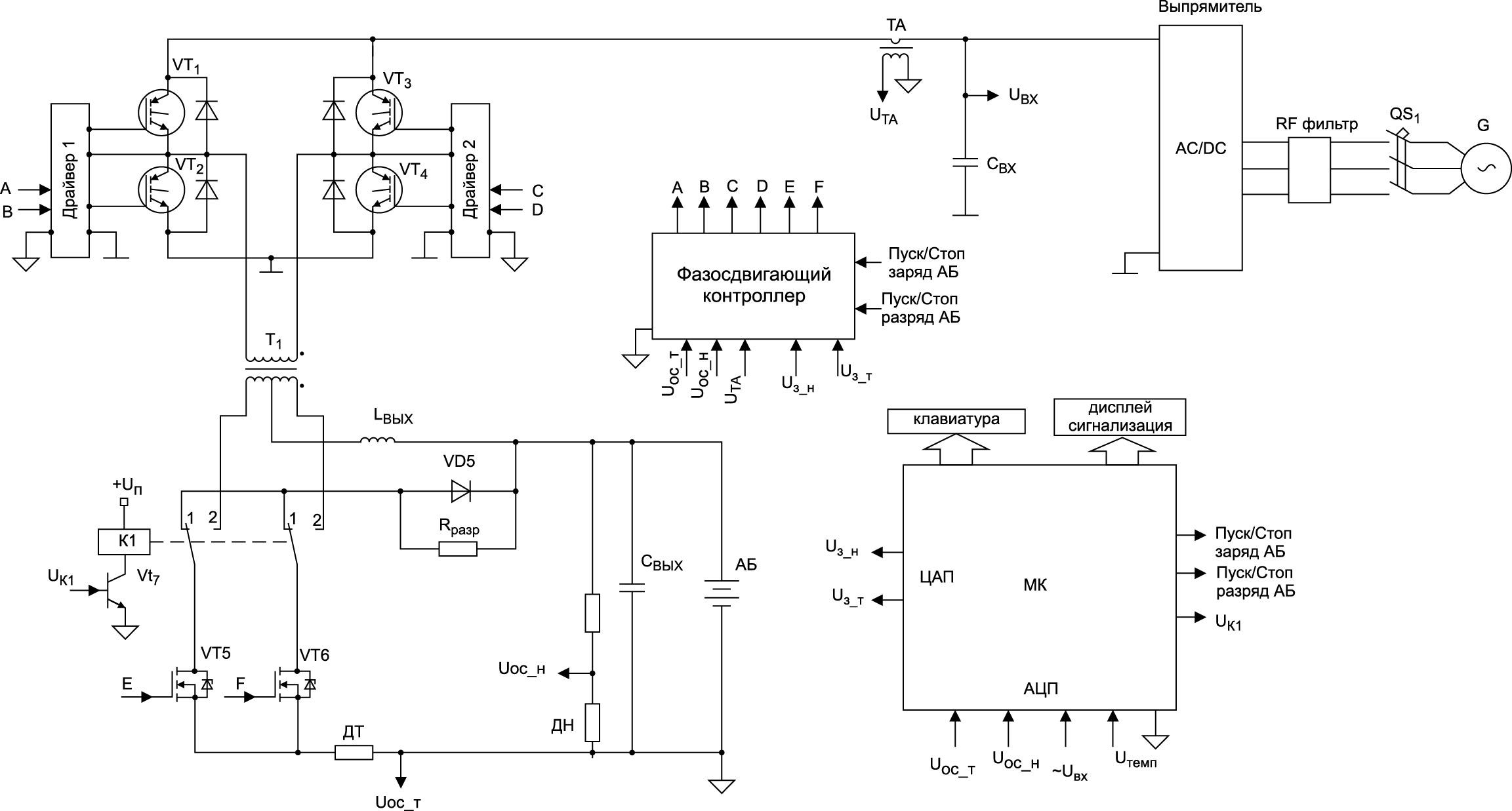 Схема зарядно-разрядного модуля, работающего от дизельной электростанции