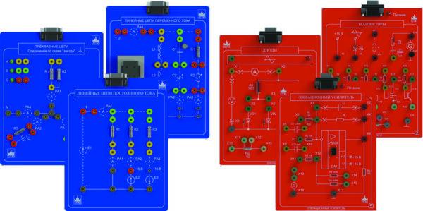 Примеры функциональных модулей из комплекта «Электрические цепи и основы электроники»