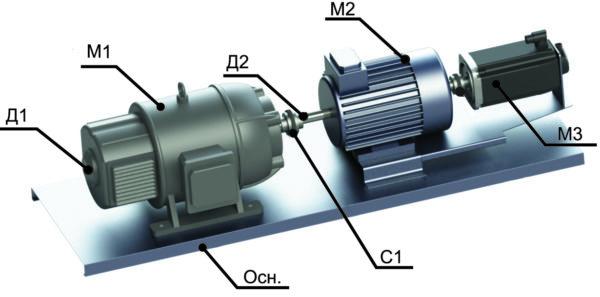 Электромашинный агрегат комплекса