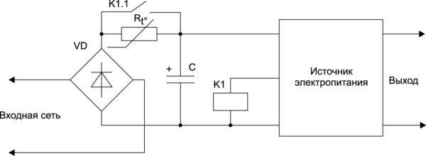 Ограничение пускового тока терморезистором с использованием реле