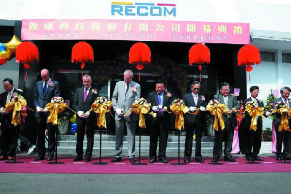 Церемония открытия нового завода RECOM по производству компонентов для поверхностного монтажа в Тайване
