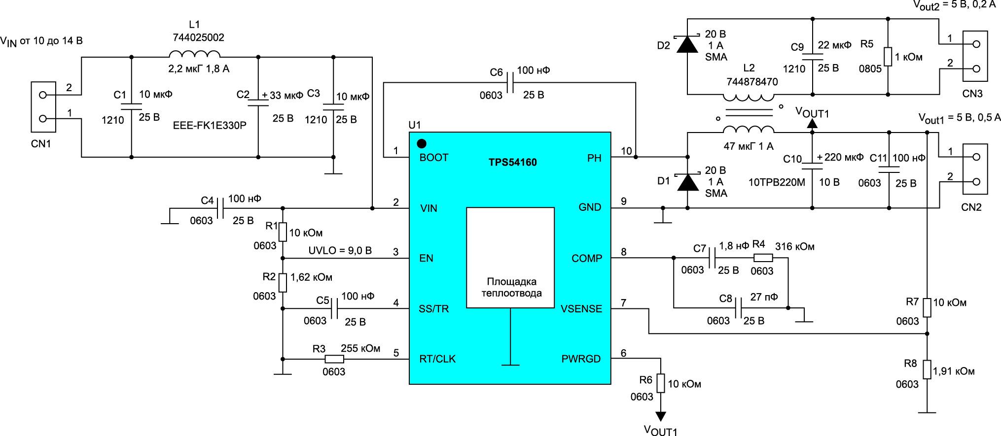 Схема электрическая принципиальная двухвыходного преобразователя, спроектированного на основании рассмотренной методики